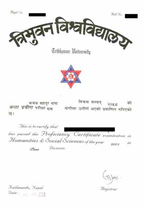Proficiency certificate in Humanities
